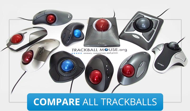 compare trackball