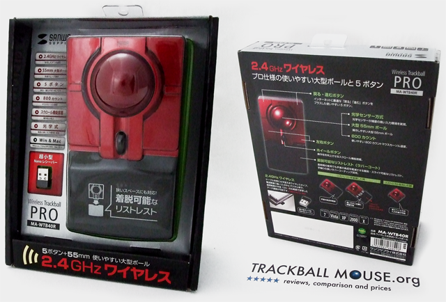 Sanwa Supply Wireless Trackball Pro MA-WTB40R Review unboxing