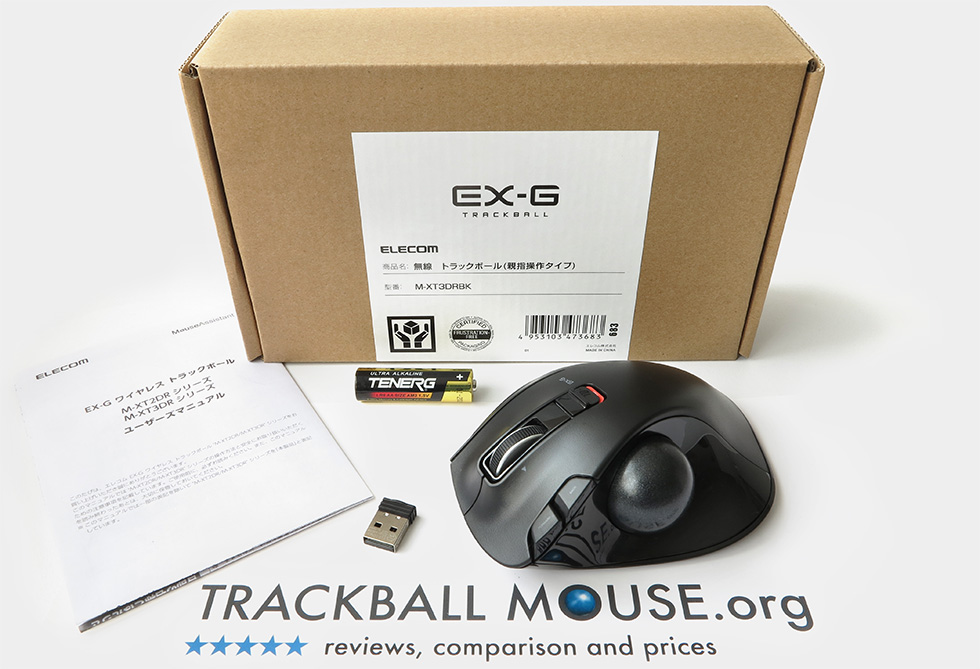 Elecom M-XT3DRBK Wireless Trackball with box and contents