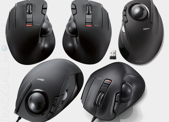 Elecom Trackball range explained