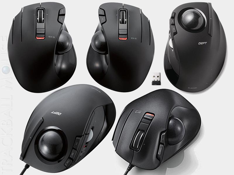 3a103c2bd7e Elecom trackball: the complete product range explained