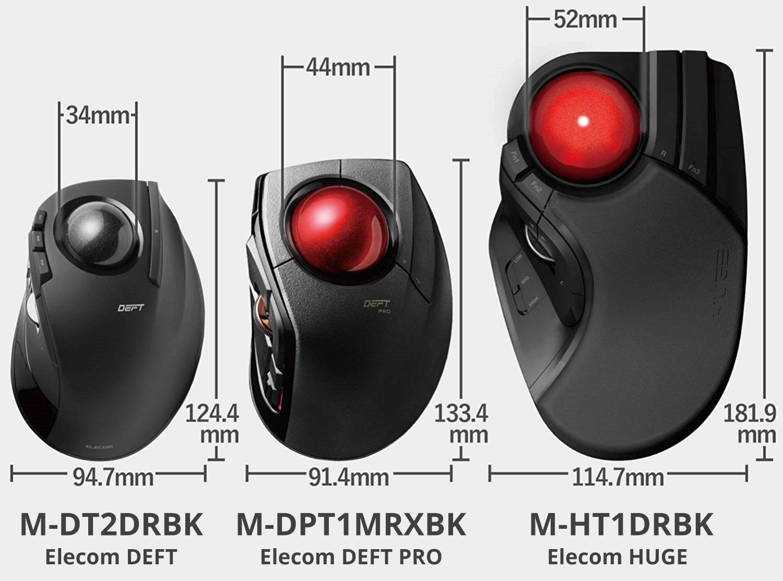 Elecom M-HT1DRBK HUGE Wireless Trackball - Trackball Mouse ...
